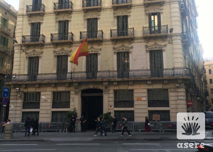 Facha de la Policía Nacional de España, Barcelona